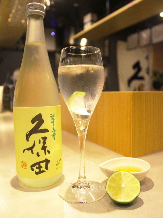 """画像1: お店で!おうちで!楽しむ日本酒""""夏酒"""""""