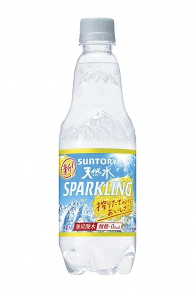 画像2: 夏本番!「レモンフレーバー×炭酸」で爽やかにいこう!