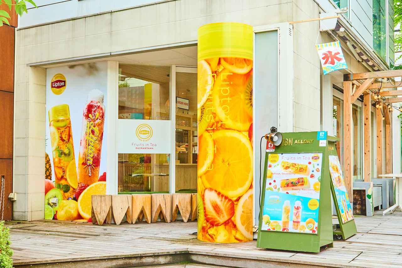 画像: 7/10オープンの代官山店(Sign代官山)