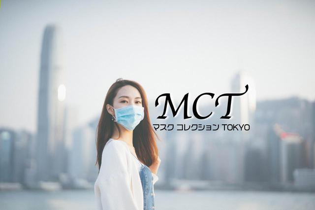 画像1: 全国のマスク美⼥が決まる!「マスク コレクション TOKYO」開催