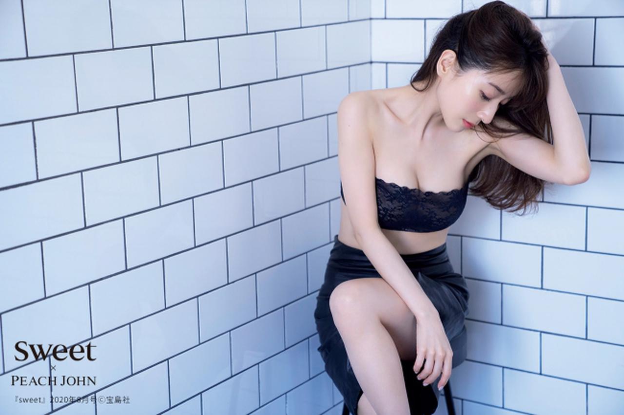 画像: らくちんお洗濯で人気の総レースブラの新作 ― ミラクルヌーディストラップレス