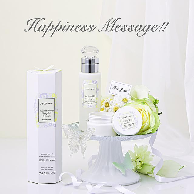 画像: JILL STUART lifestyle gift items | NEW ITEM | JILL STUART Beauty 公式サイト