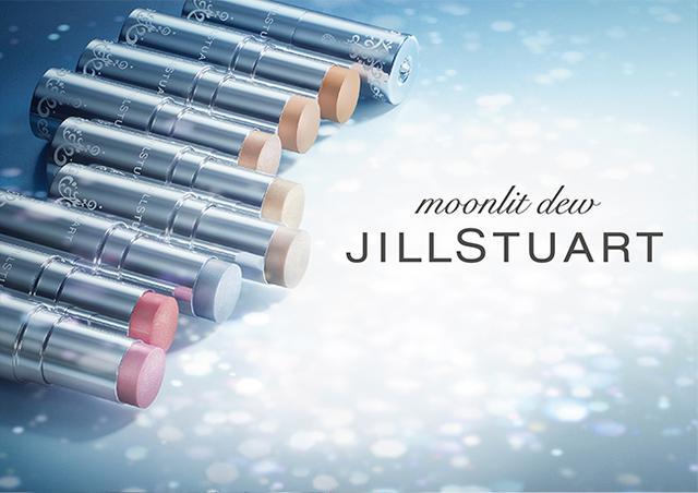 画像: JILL STUART new items | NEW ITEM | JILL STUART Beauty 公式サイト