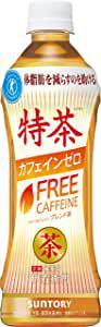 画像: Amazon   [トクホ]サントリー 伊右衛門 特茶 カフェインゼロ お茶 500ml×24本   特茶   お茶飲料 通販
