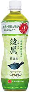 画像: Amazon.co.jp: [トクホ] コカ・コーラ 綾鷹 特選茶 500mlPET×24本: 食品・飲料・お酒