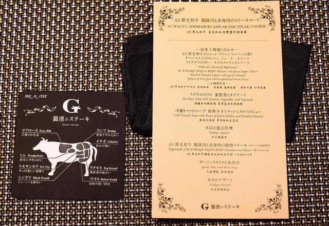 画像2: 【試食レポ】最高級A5ランク黒毛和牛が食べ放題♡「銀座のステーキ 渋谷店」がオープン!