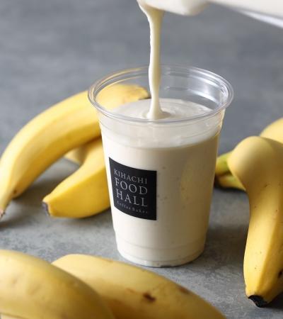 画像: バナナジュース