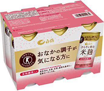 画像: Amazon.co.jp: [トクホ] 白鶴 さらりと飲む米麹(特定保健用食品) 190g ×6本: 食品・飲料・お酒