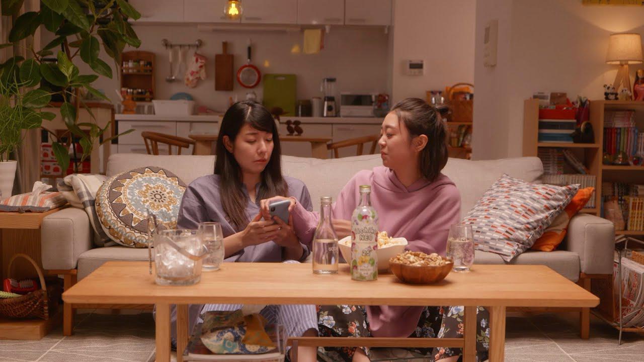 画像: NEO姉妹の日々 すっきりした!篇 youtu.be