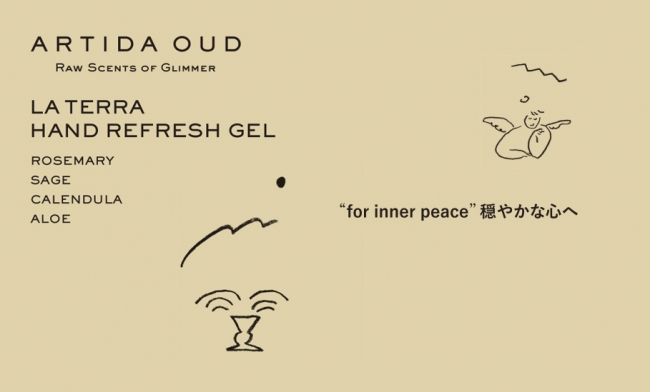 画像2: ARTIDA OUDより、オーガニックのハンドリフレッシュ ジェル発売開始
