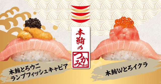 画像1: 祝一周年!かっぱ寿司の大人気「つかみ寿司」シリーズ