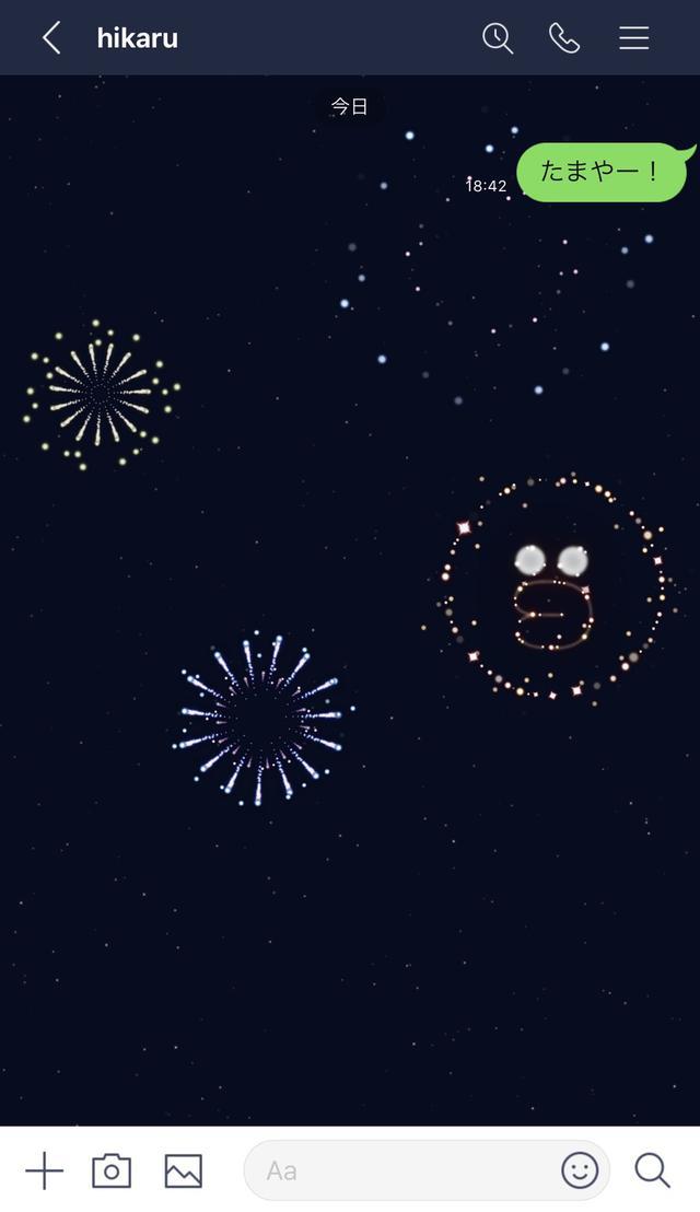 画像2: 花火大会の掛け声をトークで送ると「花火」が打ち上がる!