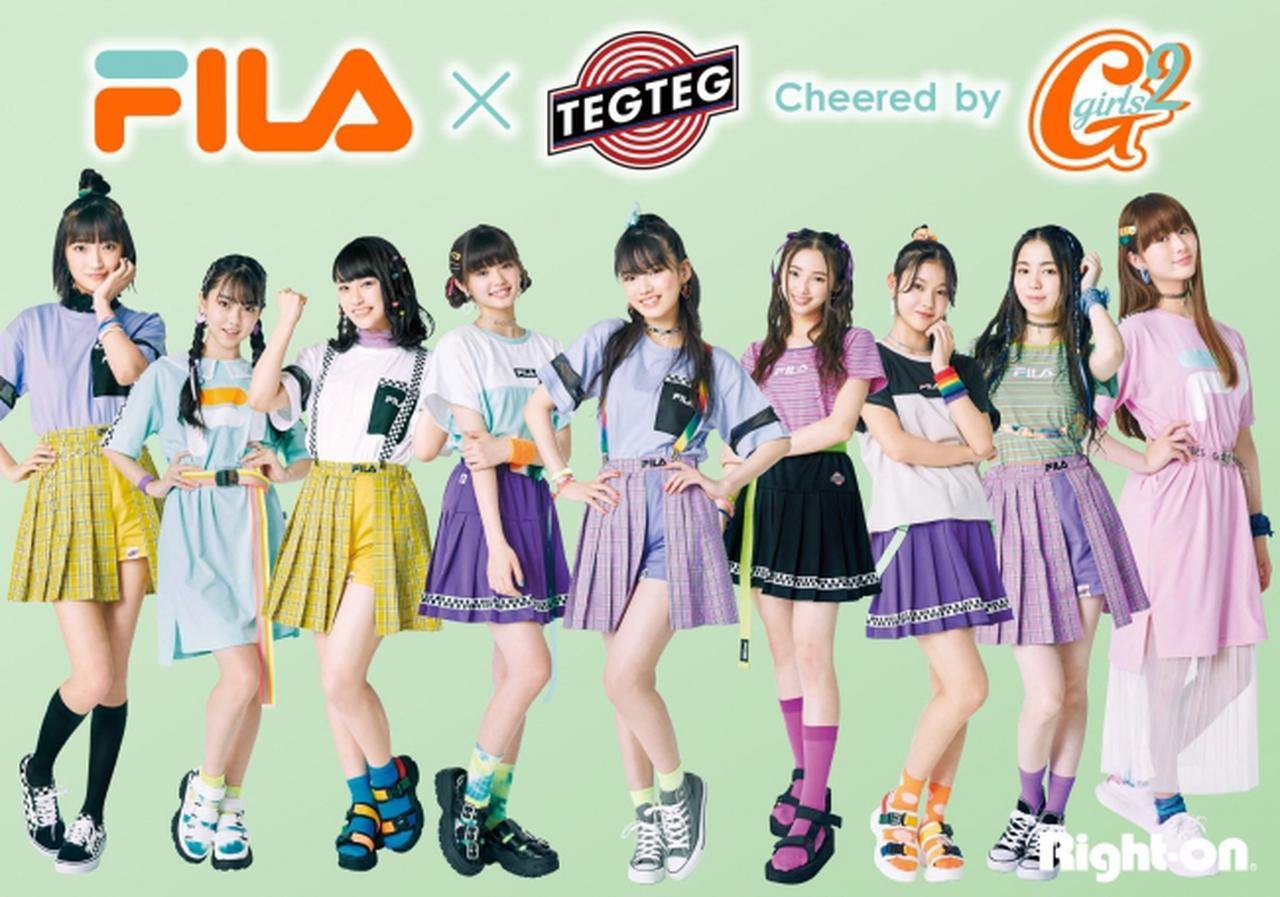 画像1: FILA×TEG TEG cheered by Girls² の大人気キッズウェア第三弾が発売!