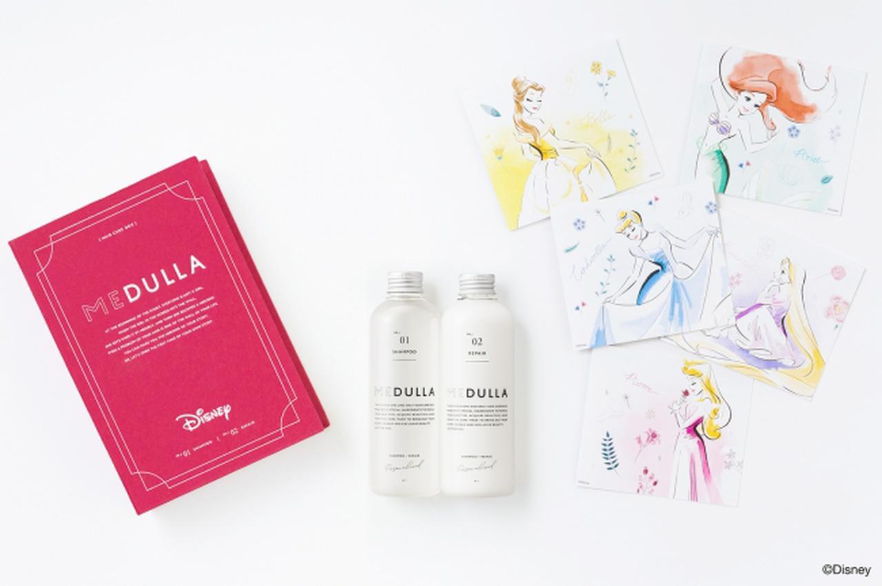 画像1: パーソナライズシャンプー『MEDULLA』よりディズニープリンセスデザインの特別デザインボトルが新発売