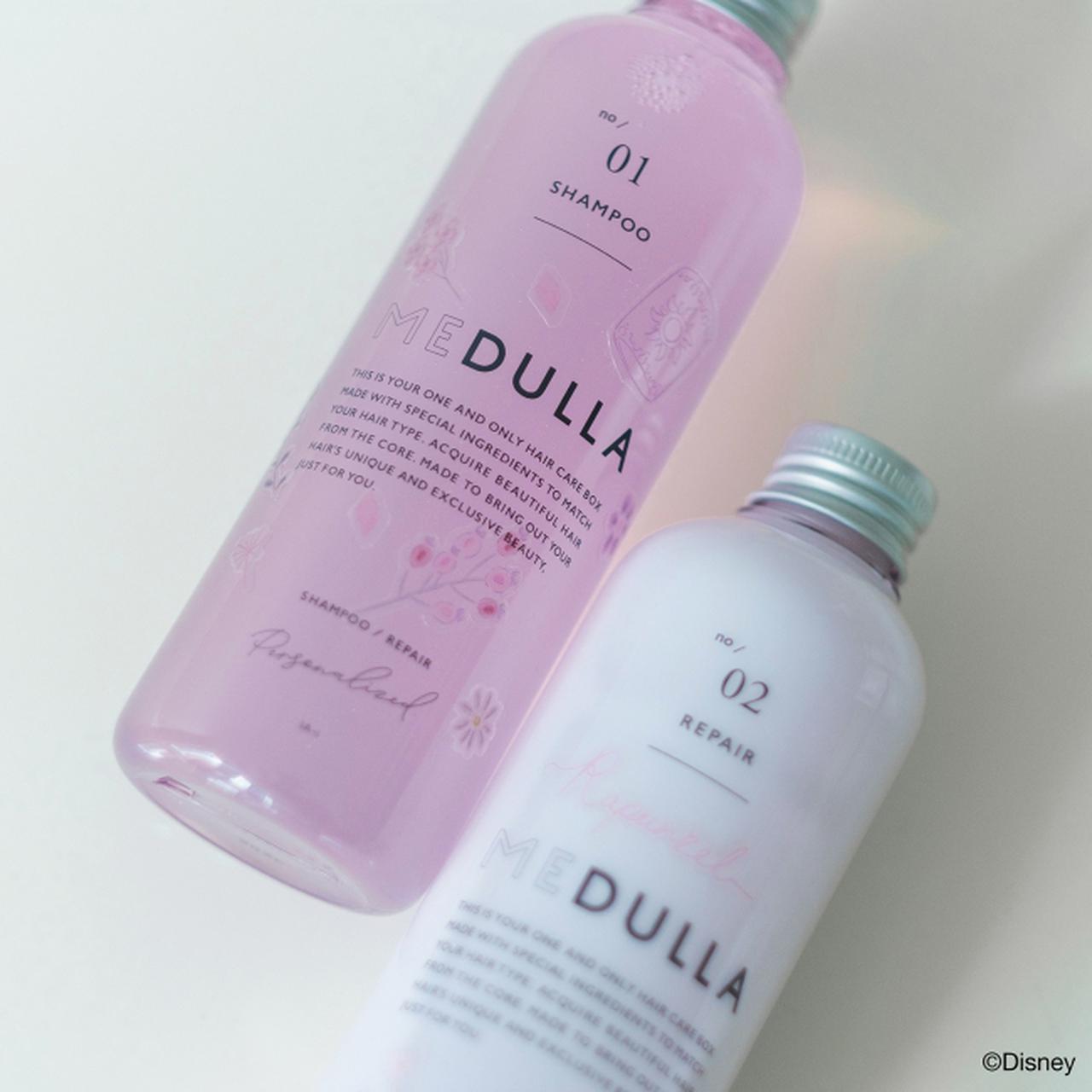 画像3: パーソナライズシャンプー『MEDULLA』よりディズニープリンセスデザインの特別デザインボトルが新発売