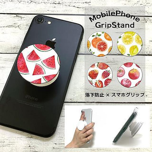画像: [Qoo10] フルーツ/スイカ イチゴ オレンジ レモ : スマートフォン
