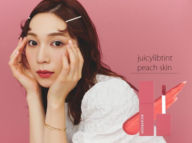 画像1: 古川優香プロデュースコスメブランド『RICAFROSH』ジューシーリブティントに2つの新色