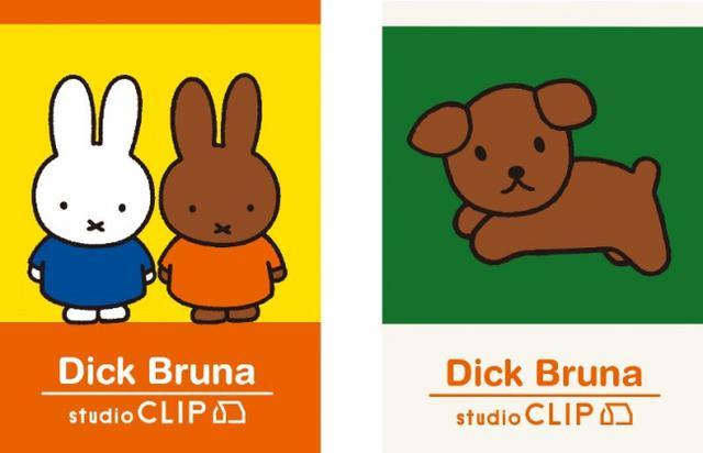 画像3: 大反響を呼んだDick Bruna×studio CLIPコラボ待望の新作が発売スタート