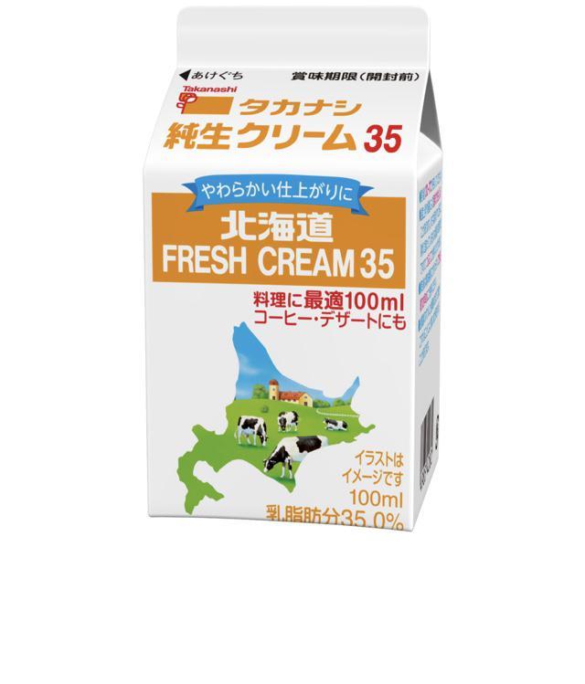 画像5: 牛乳・乳製品でつくる夏のひんやりレシピをご紹介