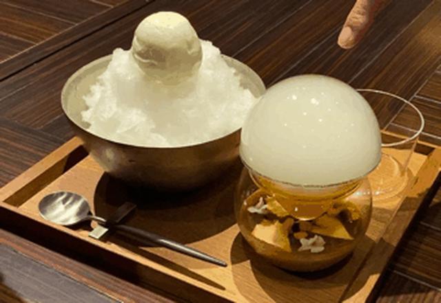 画像2: 「INTERSECT BY LEXUSーTOKYO」夏季限定メニュー、フルーツの香り華やぐかき氷「氷香」