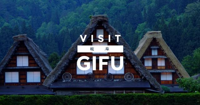画像: VISIT GIFU - JAPAN Official Tourism Website - visitgifu.com