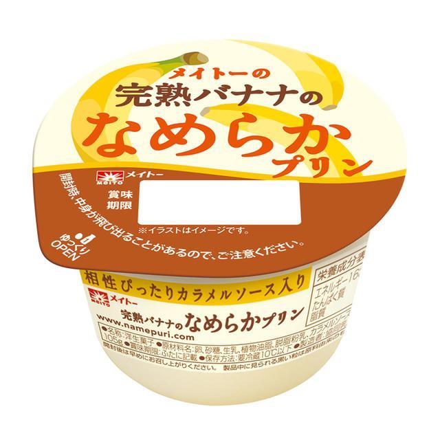 """画像2: 今年の夏は""""ひんやりアレンジ""""がトレンド!"""