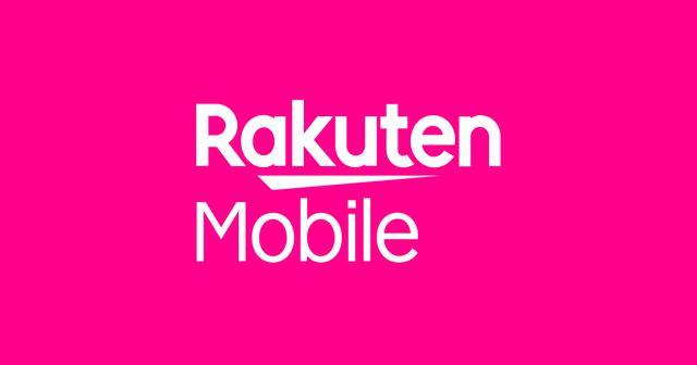 画像: Rakuten Mini | スマートフォン | 楽天モバイル