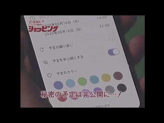 画像: 【ショッピング番組編】FRYDAYSプロモーションムービー youtu.be