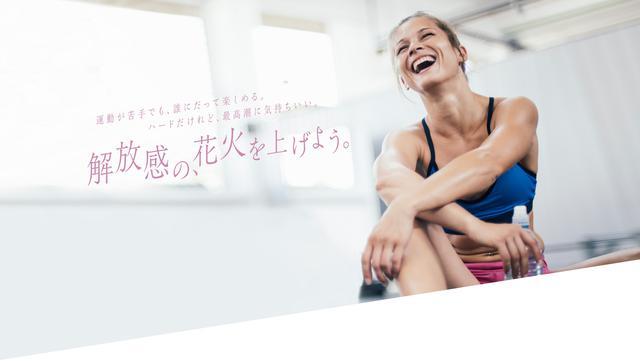画像: 女性専用発散系ダイエットジム Dieto(ディエート)|スポーツクラブ・スポーツジムならメガロス