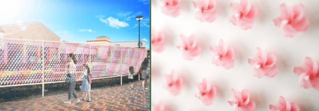画像1: 真夏の桜が、失われた春を取り戻す約20メートル!5,000個の桜かざぐるまが並ぶ「SAKURA KAZAGURUMA-WALL」那須ガーデンアウトレットに期間限定で登場!