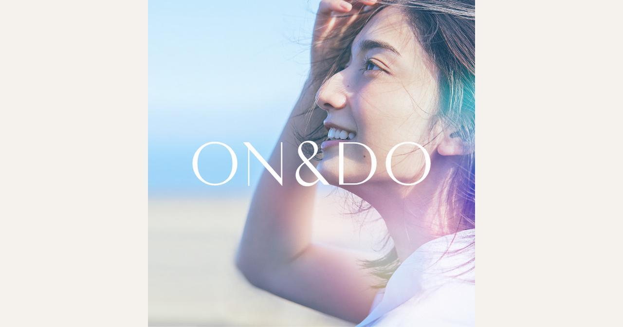 画像: ON&DO:「温肌」をビューティコンセプトとした新スキンケアブランド