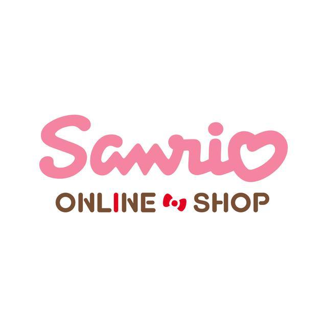 画像: サンリオオンラインショップ│Sanrio ONLINESHOP 公式通販サイト