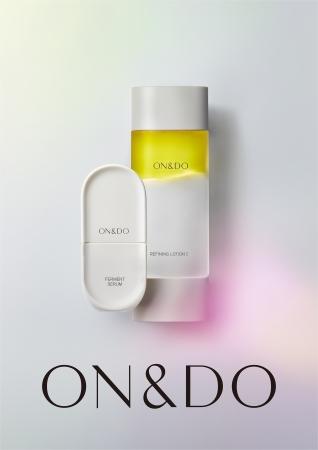 画像: 「温肌」をビューティーコンセプトとした新ブランド『ON&DO』
