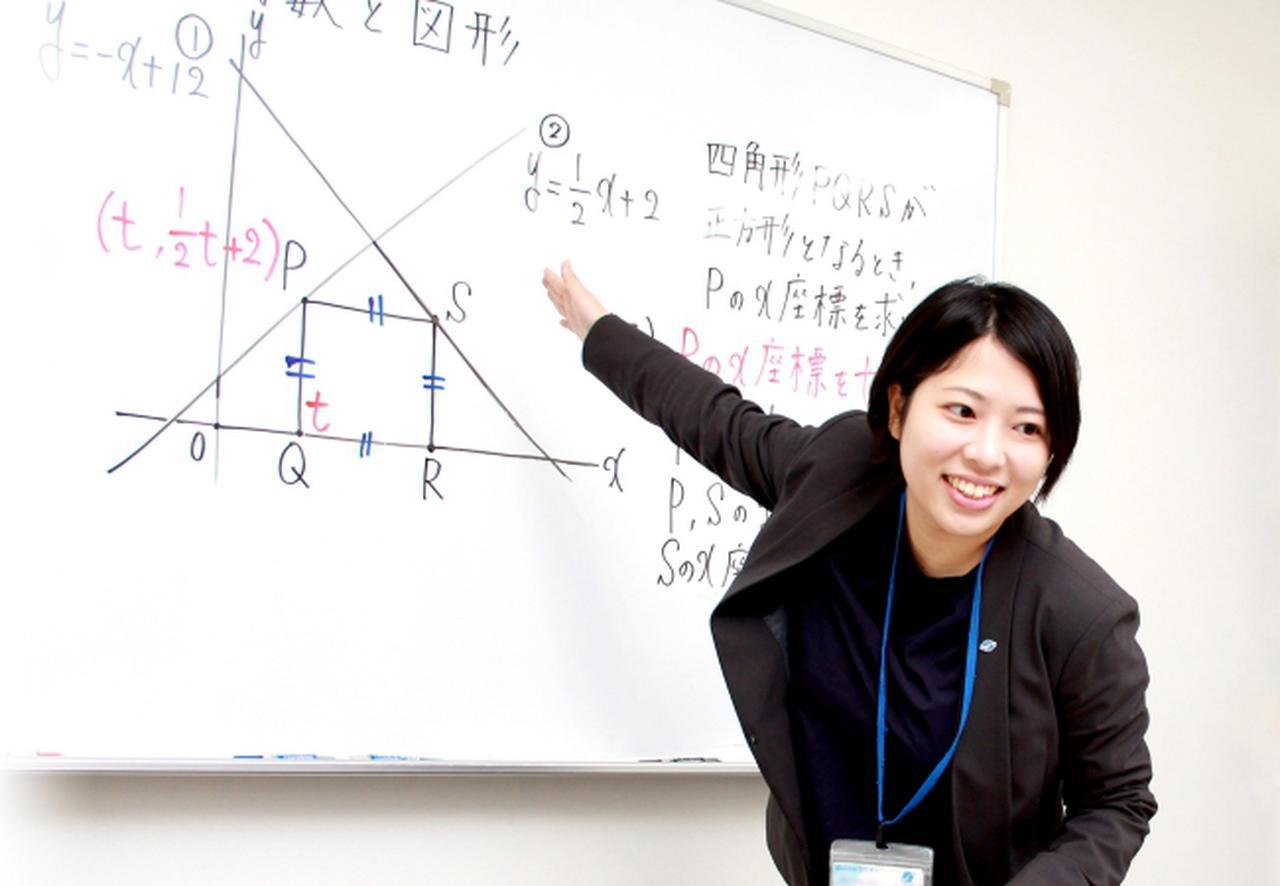 画像: 今年の夏期講習を無料に!