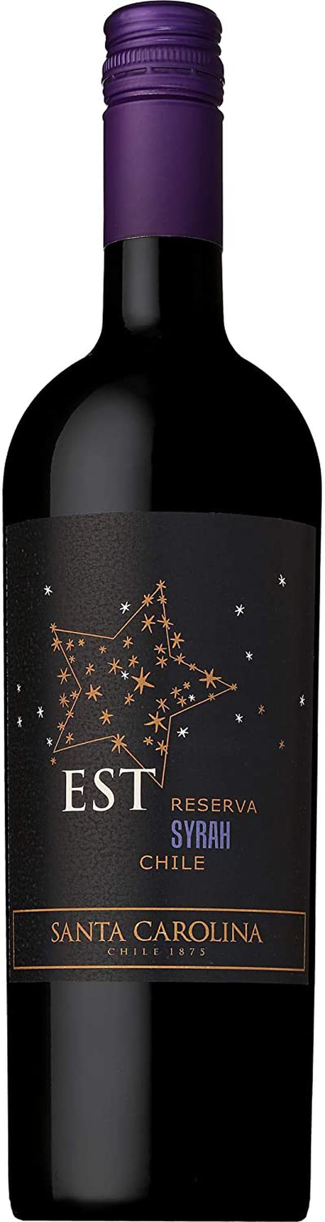 画像4: 【うち飲みにぴったり】今宵は星を見ながら、星空の下で収穫した「星のチリワイン」はいかが?