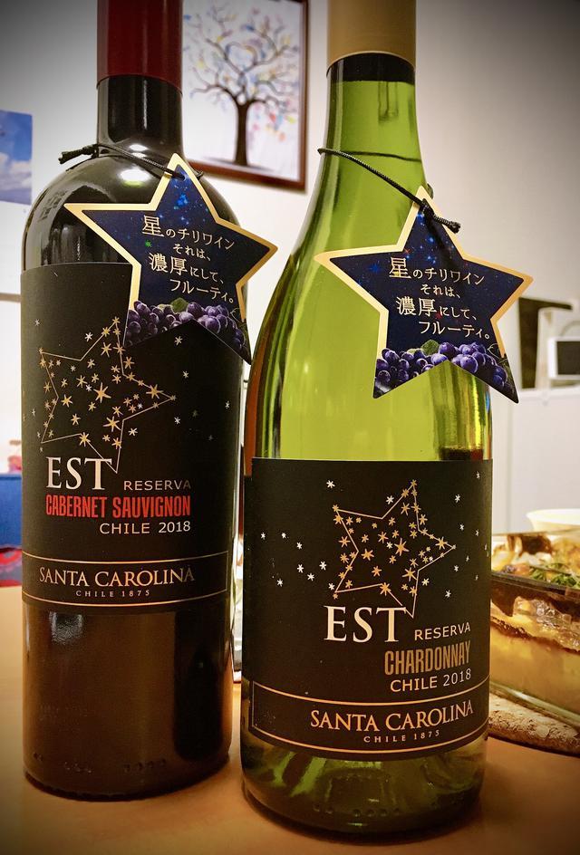 画像1: 【うち飲みにぴったり】今宵は星を見ながら、星空の下で収穫した「星のチリワイン」はいかが?