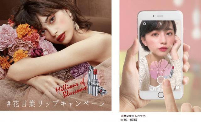 画像1: #花言葉リップキャンペーン