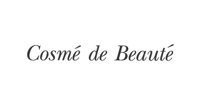 画像: Cosmé de Beauté(株式会社コスメ・デ・ボーテ)