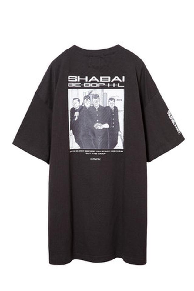 画像: Ⓒきうちかずひろ/講談社 BE-BOP-HIGHSCHOOL Tシャツ 価格:7,700円(税込)