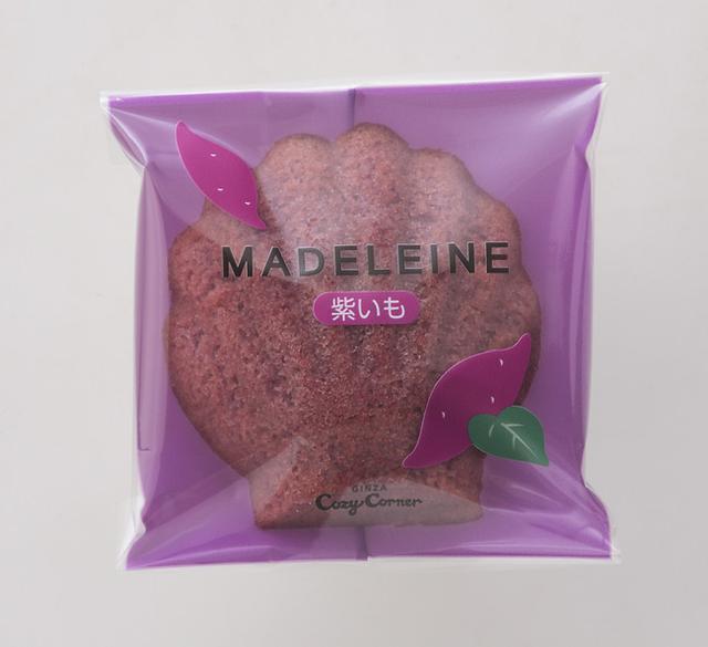 画像4: 秋になると食べたくなる、いも・栗・かぼちゃ♪人気のマドレーヌに、秋限定のおいしさが登場!