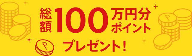 画像: THANK YOU MAGASEEK 20th Anniversary - MAGASEEK
