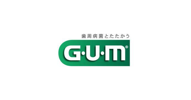 画像: G・U・M(ガム)公式サイト | サンスター