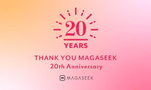 画像: 通販ファッションサイト「MAGASEEK」THANK YOU MAGASEEK 20th Anniversary
