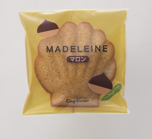 画像3: 秋になると食べたくなる、いも・栗・かぼちゃ♪人気のマドレーヌに、秋限定のおいしさが登場!