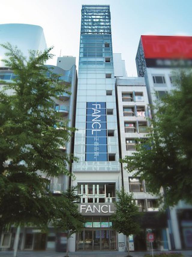 画像12: 「ファンケル 銀座スクエア」がグランドオープン