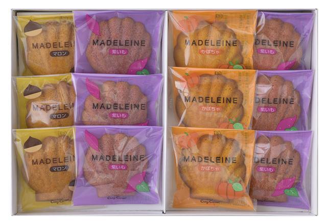 画像2: 秋になると食べたくなる、いも・栗・かぼちゃ♪人気のマドレーヌに、秋限定のおいしさが登場!