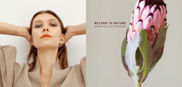 画像1: 自然本来の、大胆かつ繊細な色彩の調和を描いた『SHIRO メイクアップコレクション 2020 AW』