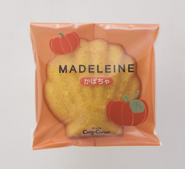 画像5: 秋になると食べたくなる、いも・栗・かぼちゃ♪人気のマドレーヌに、秋限定のおいしさが登場!