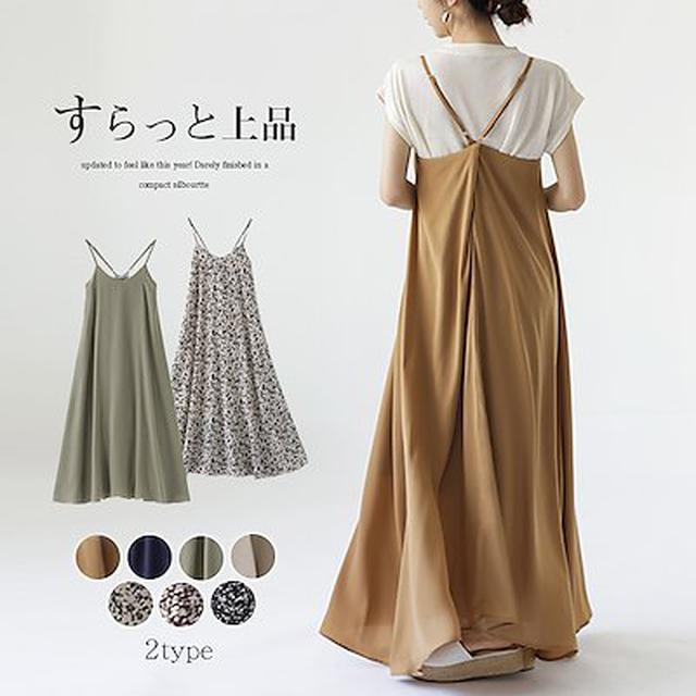 画像: [Qoo10] 新作SALE!! 自社生産&撮影 花柄 ... : レディース服