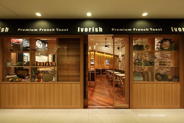 画像7: メロン&ライムの爽やかな夏のフレンチトースト! フレンチトースト専門店「Ivorish(アイボリッシュ)」で販売中